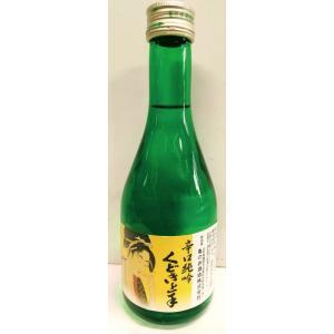 くどき上手 辛口純米吟醸 300ml  生酒 山形人気日本酒 亀の井酒造