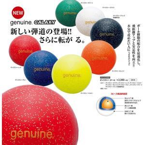 ニッタクスパークゴルフ公認ボール(ジェニュインギャラクシー)スリーピース|marushinnet