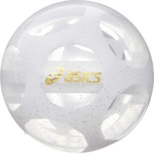 (アシックス)パークゴルフ ハイパワーボールX-LABOハード ホワイト|marushinnet