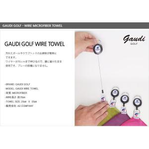 GAUDI GOLF ワイヤータオル|marushinnet