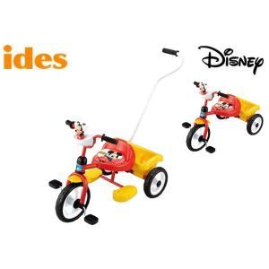 アイデス トライク(ミッキーマウス) 三輪車...