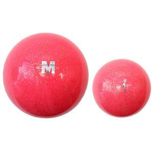 パークゴルフ公認ボール 「スリーピース」 ピンク Northway