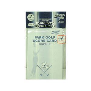 パークゴルフ スコアカード20枚入り Northway