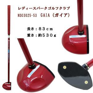パークゴルフレディースクラブ GAIA(ガイア)  NSG-3025-53 Northway