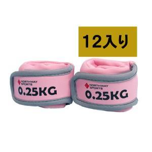 Northway ジェルアンクルリストウエイト(0.25kg×2個)12個入り|marushinnet
