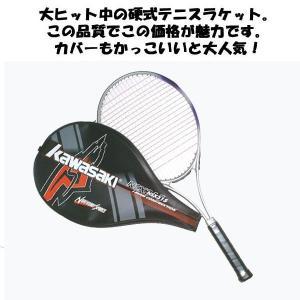 Northway 硬式テニスラケット|marushinnet