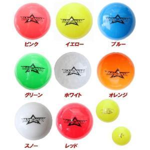 SPGパークゴルフ公認ボール【マックス☆ウイン(MAX☆WIN)】|marushinnet