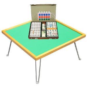 麻雀牌(水仙)と脚折畳み式麻雀卓のセット