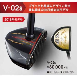 (ホンマ)パークゴルフクラブ V-02S...
