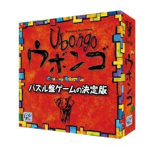 商品説明 世界で数多くのゲーム賞を受賞したパズルボードゲームの決定版「ウボンゴ スタンダード版」の完...