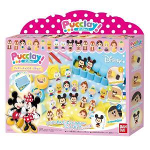 Pucclay!(ぷっクレイ!) ディズニーキャラクターDXセット marusounet