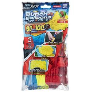 【セール品】 Bunch O Balloons バンチ・オ・バルーン 3束パック|marusounet