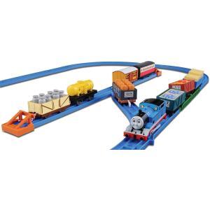 送料無料 プラレール トーマス トーマスといっぱい貨車セット