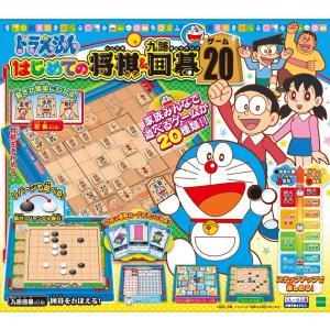 ドラえもん はじめての将棋&九路囲碁 ゲーム20 marusounet