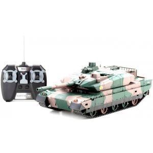 1/24 ラジオコントロール メインバトルタンク 陸上自衛隊10式戦車(試作車両) marusounet
