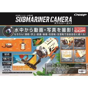 【決算セール品】 サブマリナーカメラ marusounet