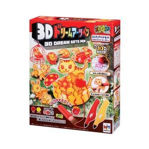 3Dドリームアーツペン ミニチュアペットセット(2本ペン)|marusounet