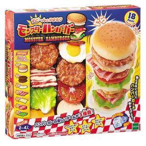 ずどーんとやまもり モンスターハンバーガー 【エポック】 marusounet