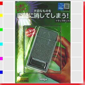 トラップボックス【テンヨーM11575】手品・マジック|marusounet