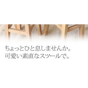 スツール 木製スツール バンビスツール 腰掛イス ナチュラル玄関に・オットマンにも おしゃれ 北欧 シンプル|marusyou|02