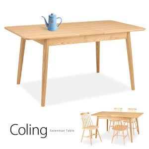 木製ダイニングテーブル エクステンションテーブル 伸縮可能 無垢 ヴィンテージナチュラル 4人掛け〜6人掛け 幅120cm〜 おしゃれ 北欧 シンプル marusyou