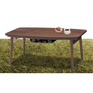 木製折りたたみこたつテーブル「ELFI エルフィ」な木製こたつ 省スペース 折り畳みコタツ ローテーブル ナチュラル 長方形 おしゃれ 北欧 シンプル|marusyou|03