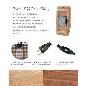 木製折りたたみこたつテーブル「ELFI エルフィ」な木製こたつ 省スペース 折り畳みコタツ ローテーブル ナチュラル 長方形 おしゃれ 北欧 シンプル|marusyou|04