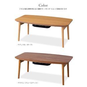 木製折りたたみこたつテーブル「ELFI エルフィ」な木製こたつ 省スペース 折り畳みコタツ ローテーブル ナチュラル 長方形 おしゃれ 北欧 シンプル|marusyou|05