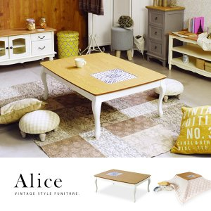白い猫脚×ヨーロピアンタイル 木製こたつ Alice アリス 幅105cm 2〜4人用 天然木製 コタツテーブル シャビーシック フレンチカントリー[d]|marusyou
