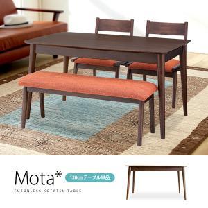 Motaモタ 木製ダイニングこたつテーブル 北欧家具風ハイタイプこたつ テーブル単品[d]|marusyou