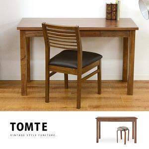 インテリアに北欧ヴィンテージのエッセンスを。北欧ヴィンテージ家具の雰囲気をまとった木製家具TOMTE...