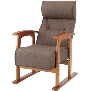 高座椅子 ハイバック 肘掛け付き 楽々チェア おしゃれ 北欧 シンプル marusyou