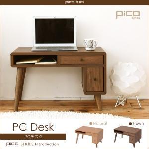 Pico series Pc desk|marusyou