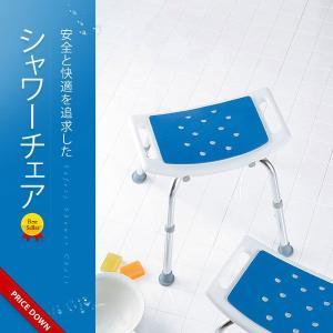 風呂椅子 背付き 入浴介護 介助 シャワーチェア  おしゃれ 北欧 シンプル|marusyou