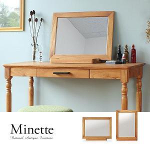 卓上ミラー 木製 無垢材 メイクアップミラー 化粧鏡 アンティーク おしゃれ 北欧 シンプル marusyou