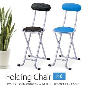 折り畳みチェア 折りたたみ椅子 カウンターチェア 6脚セット  おしゃれ 北欧 シンプル|marusyou