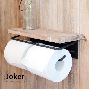 Jokerジョーカー 杉古材×スチール 木製 二連トイレットペーパーホルダー シングル トイレットペーパー ストッカー ヴィンテージ アンティークの写真