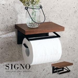 トイレットペーパーホルダー シングル 一連 ウォルナット材天然木製 SIGNO[s]の写真