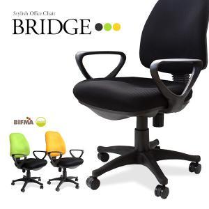 オフィスチェアー BRIDGE メッシュ アームレスト 肘掛け キャスター付き OAチェア ワークチェア パソコンチェア PCチェアー 42-482[j] marusyou