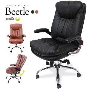 オフィスチェアー PCチェア パソコンチェア ポケットコイルチェア ロッキングチェア 社長椅子 アームレスト  おしゃれ 北欧 シンプル|marusyou
