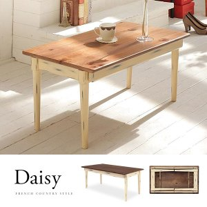 センターテーブル ローテーブル 折りたたみ 木製 幅80cm フレンチ カントリー  おしゃれ 北欧 シンプル marusyou