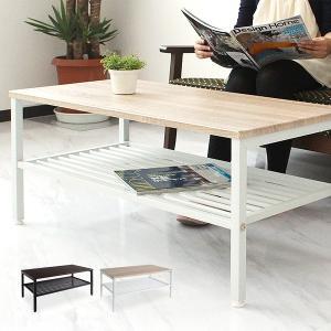 センターテーブル ローテーブル 幅90cm 棚付き テレビ台 テレビボード 木製調  おしゃれ 北欧 シンプル marusyou