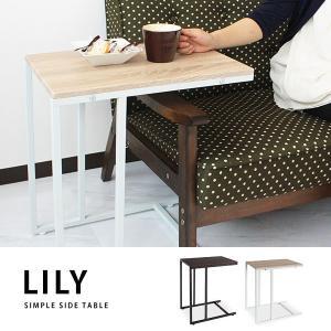 サイドテーブル コの字 木製調 ソファサイドテーブル ベッドサイドテーブル  おしゃれ 北欧 シンプル|marusyou