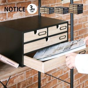 木製小物チェスト3段タイプ レターケース 文房具 引き出し 収納 卓上 机上 A4サイズ[k]