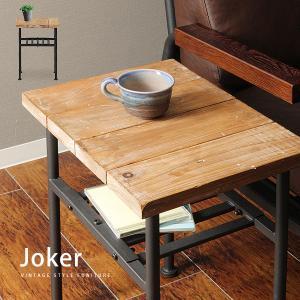 サイドテーブル 木製 幅90cm 杉古材 スチール 無垢 ベッドサイドテーブル ヴィンテージ アンティーク  おしゃれ 北欧 シンプル|marusyou