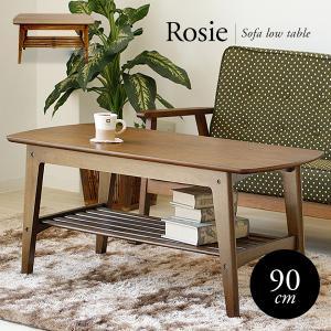 センターテーブル 幅90cm 高さ50cm アンティーク風 オイルステイン仕上げ ウォールナット木製 棚付きローテーブル  おしゃれ 北欧 シンプル|marusyou