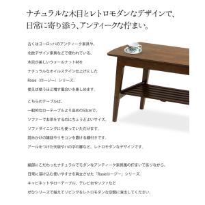 センターテーブル 幅90cm 高さ50cm アンティーク風 オイルステイン仕上げ ウォールナット木製 棚付きローテーブル  おしゃれ 北欧 シンプル|marusyou|02