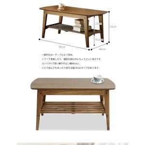 センターテーブル 幅90cm 高さ50cm アンティーク風 オイルステイン仕上げ ウォールナット木製 棚付きローテーブル  おしゃれ 北欧 シンプル|marusyou|04