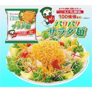 """マルタイ パリパリサラダ麺 12袋●麺に""""シールド乳酸菌""""(R)M-1""""を100億個加えました●九州の工場より直送いたします●"""
