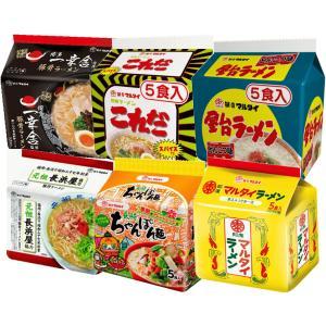 袋めん チョイス3